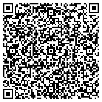 QR-код с контактной информацией организации СПЗ-СЕРВИС ФИРМА, ООО