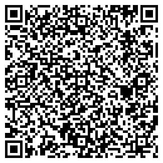 QR-код с контактной информацией организации ГАРОЛЬД