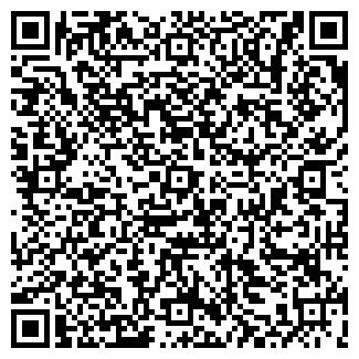 QR-код с контактной информацией организации ООО FRR FAX ROLL