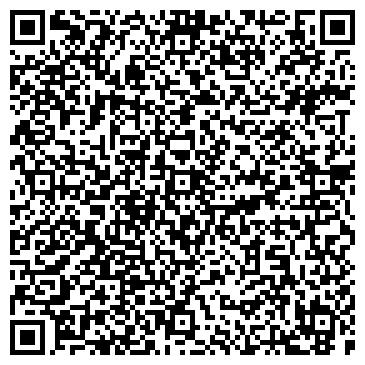 QR-код с контактной информацией организации АРХИТЕКТУРНАЯ И ВИТРАЖНАЯ МАСТЕРСКАЯ