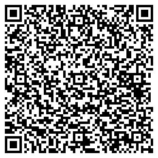 QR-код с контактной информацией организации ГАРАНТ, ЗАО