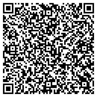 QR-код с контактной информацией организации БАУМАРКТ ТОО