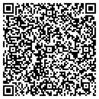 QR-код с контактной информацией организации ОАО АРМАЛИТ-1