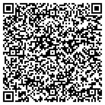 QR-код с контактной информацией организации ООО ПАЛЛЕТ ТРЕЙД