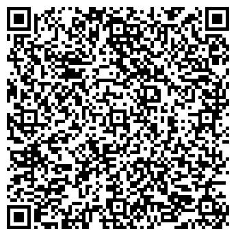 QR-код с контактной информацией организации ТЕХНОМАН, ООО