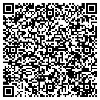 QR-код с контактной информацией организации АВЭЛКОМ