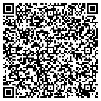 QR-код с контактной информацией организации АЭК, ООО