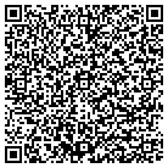 QR-код с контактной информацией организации ИНТЕК, ЗАО