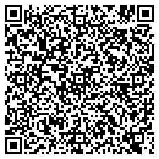 QR-код с контактной информацией организации РОССБАЛТ