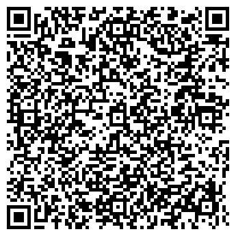 QR-код с контактной информацией организации КРИО-СЕРВИС, ООО