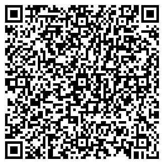 QR-код с контактной информацией организации БМЕ ФИРМА