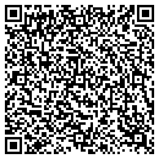 QR-код с контактной информацией организации БЕРЕКЕ СУПЕРМАРКЕТ