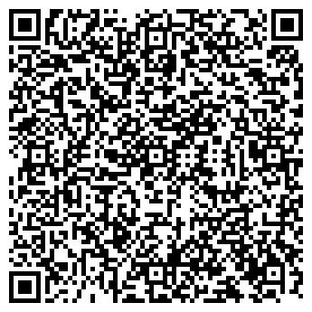 QR-код с контактной информацией организации ТИВОЛИ, ООО