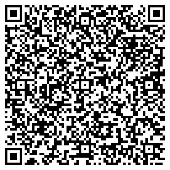 QR-код с контактной информацией организации АНТИК ФИРМА
