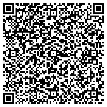 QR-код с контактной информацией организации БАРСТ