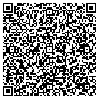 QR-код с контактной информацией организации БИКО ИЗДАТЕЛЬСКИЙ ДОМ ЗАО