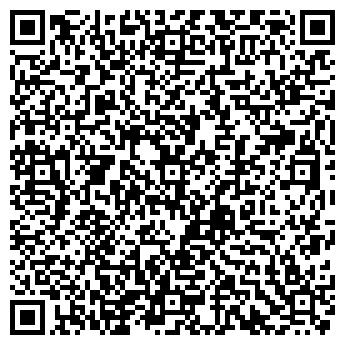 QR-код с контактной информацией организации АЛДО, ООО