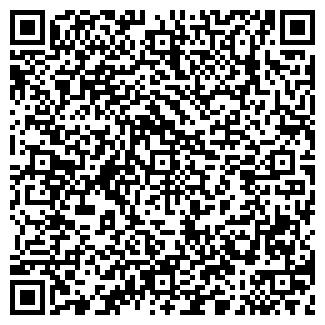 QR-код с контактной информацией организации АЛЬБА ФИРМА