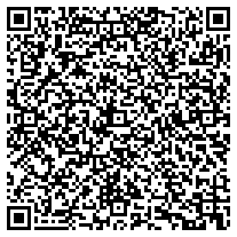 QR-код с контактной информацией организации ООО « БУРЭ»