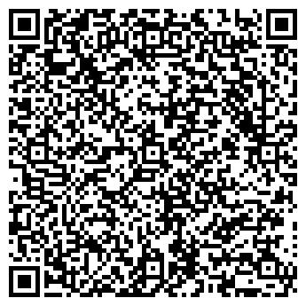 QR-код с контактной информацией организации ВЛАДИМИР И К