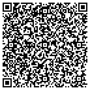 QR-код с контактной информацией организации ПРИМА, ООО