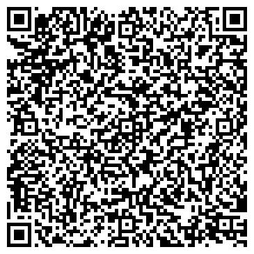 QR-код с контактной информацией организации ПРОША - МЕБЕЛЬНАЯ КОМПАНИЯ