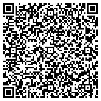 QR-код с контактной информацией организации СЗРК МЕБЕЛЬ