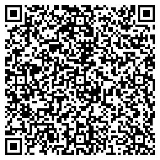 QR-код с контактной информацией организации ШКОЛЬНЫЙ МИР