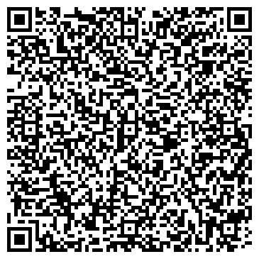 QR-код с контактной информацией организации БИРЛЕСУ АЛМАТИНСКАЯ ФАБРИКА НЕТКАНЫХ МАТЕРИАЛОВ ТОО