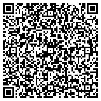 QR-код с контактной информацией организации КП, ЗАО