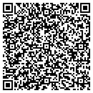 QR-код с контактной информацией организации КСВ