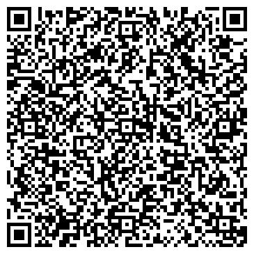 QR-код с контактной информацией организации ДИНАМО ФАБРИКА СПОРТИВНЫХ ИЗДЕЛИЙ