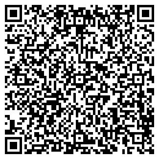 QR-код с контактной информацией организации БИТЕЛЕКОМ ПСТК ЗАО