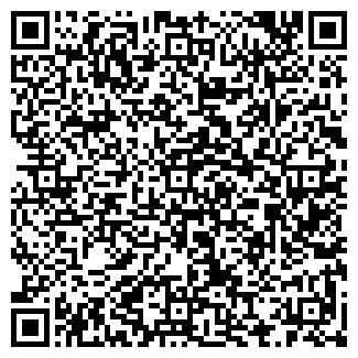 QR-код с контактной информацией организации РЕВЕРАНС, ООО