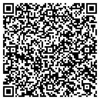 QR-код с контактной информацией организации ЭГЕС, ООО