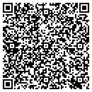 QR-код с контактной информацией организации ВЕСТАЛКА