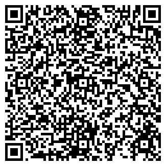 QR-код с контактной информацией организации ООО ВЕСТЛАЙМ
