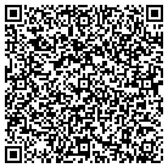 QR-код с контактной информацией организации АНГСТРЕМ ТРЕЙДИНГ КОМПАНИЯ