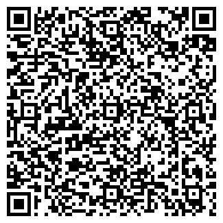 QR-код с контактной информацией организации БЛАСТ ТОО