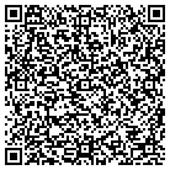 QR-код с контактной информацией организации РОСРЫБСОЮЗ, ООО