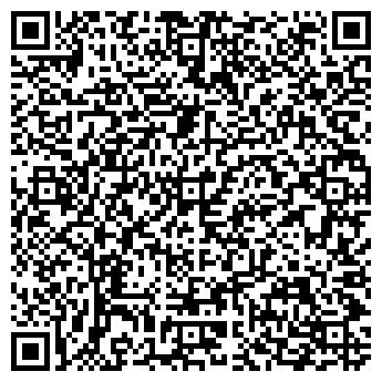 QR-код с контактной информацией организации БОФУР-ИПСЕН ИНТЕРНАСЬОНАЛЬ ФРАНЦИЯ