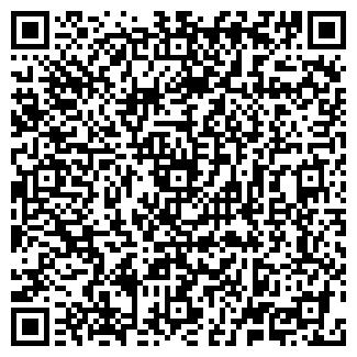 QR-код с контактной информацией организации ООО ВНВ