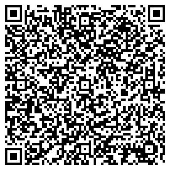 QR-код с контактной информацией организации ДАНИЛОВ И КОМПАНИЯ