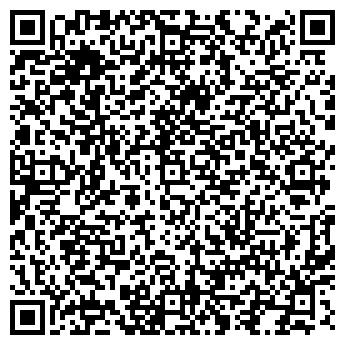 QR-код с контактной информацией организации ГРАД-СЕРВИС