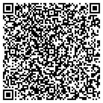 QR-код с контактной информацией организации КОМПЛЕКС ПРОМЕТЕЙ