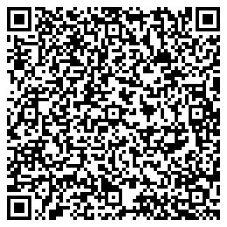QR-код с контактной информацией организации ЛЕЯ, ООО
