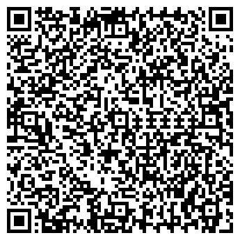 QR-код с контактной информацией организации ПИЦЦА-ХАТ