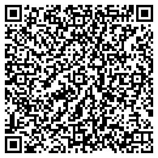 QR-код с контактной информацией организации ФАУСТ, ООО