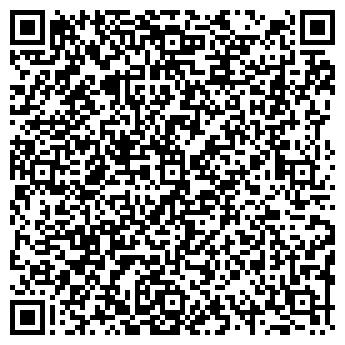 QR-код с контактной информацией организации ГРАНД СЕРВИС, ООО