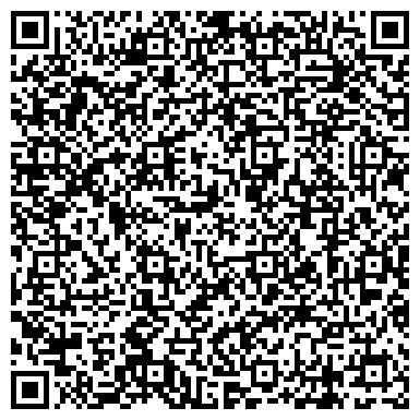 QR-код с контактной информацией организации ВОДОКАНАЛ САНКТ-ПЕТЕРБУРГА ГУП ЛЕВОБЕРЕЖНЫЙ ФИЛИАЛ